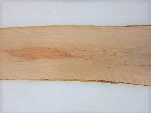 アサダ 一枚板 天板 縮み杢 木材 材木 天板のみ