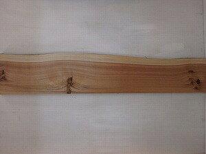 高樹齢天杉 一枚板 片耳付き 天板 カウンター 無垢 木材 材木