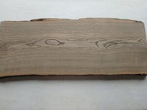 神代タモ 一枚板 天板 デスク ローテーブル 木材 材木 希少 天板のみ