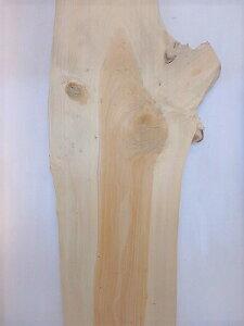 銀杏 一枚板 天板 変形 無垢 天然 木材 材木 【送料無料】