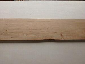 一枚板 カウンター 木材 天板のみ ハルニレ 北海道産 【送料無料】 材木 歪み直し済 無垢