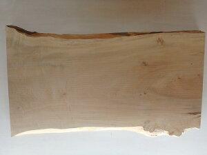 栃 一枚板 ローテーブル 座卓 天板 木材 材木 杢 【送料無料】 天板のみ デスク