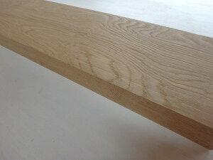 栗 一枚板 厚板 無垢 木材 材木 【送料無料】