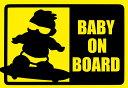 【文字の変更無料!お好きな文字に変更できます!】Baby in car Kids 赤ちゃんが乗っています Baby on board サーフィン 吸盤タイプ 車...