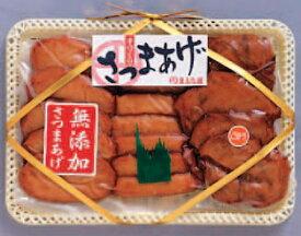 【鰹屋4代目】無添加 さつまあげ(3種類)【鹿児島県 枕崎 まるた屋】