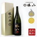 純米大吟醸『伝』DEN<br>1800ml木箱入り送料無料