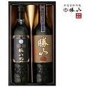 【勝山ノ殿様酒/ANA取扱い商品】DIAMONDAKATSUKI&暁【送料無料】【がんばろう!宮城】