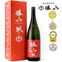 SAKECOMPETITION2015「日本1位」伊達家御用蔵勝山[日本酒]純米吟醸献-けん