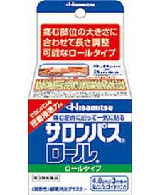 【第3類医薬品】 サロンパスロール 1本(4.8cm×3m)