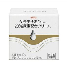 【第3類医薬品】 ケラチナミンコーワ20%尿素配合クリーム 60g