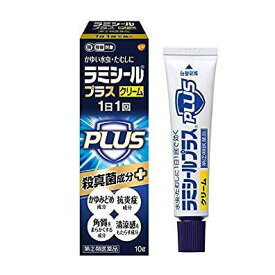 【第(2)類医薬品】 ★ラミシールプラスクリーム 10g