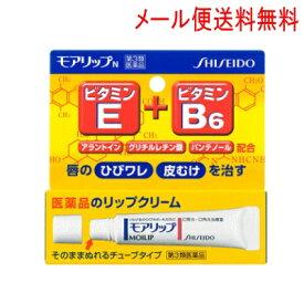 【第3類医薬品】 モアリップA 8g【コミ】