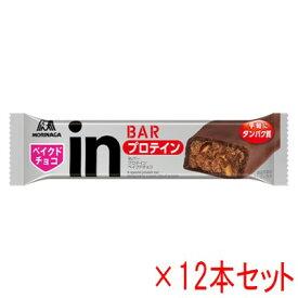 森永 inバー プロテイン ベイクドチョコ 34g×12本