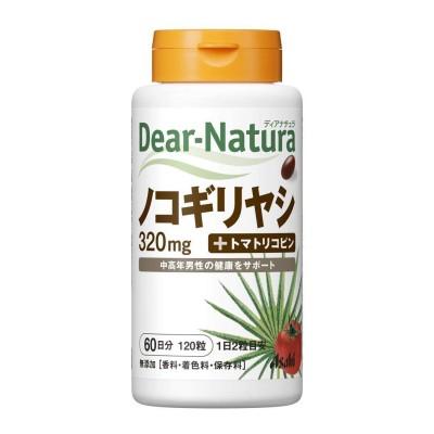 アサヒ Dear-Natura(ディアナチュラ)ノコギリヤシwithトマトリコピン 120粒(60日分)
