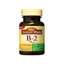 ネイチャーメイド ビタミンB2 80粒 (40日分)