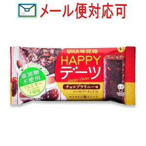 HAPPYデーツ チョコブラウニー味 (4本入り)×1袋
