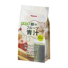 ヤクルト 朝のフルーツ青汁 105g(7g×15袋)