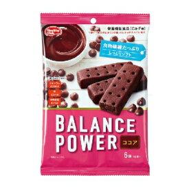 バランスパワー ココア味 6袋(12本)入 【栄養機能食品】