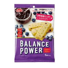 バランスパワー ブルーベリー味 6袋(12本)入 【栄養機能食品】