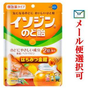 イソジン のど飴 はちみつ金柑味 54g 個包装タイプ