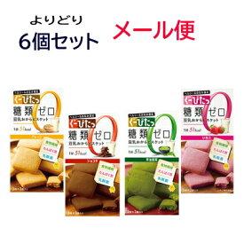 ぐーぴたっ 豆乳おからビスケット 選り取り6個セット【コミ】