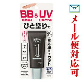メンズビオレ ONE BB&UVクリーム 30g 【化粧品】