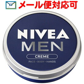 ニベアメン クリーム 75g 【化粧品】