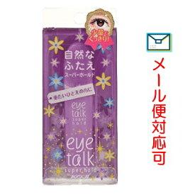 アイトーク スーパーホールド 6ml 【化粧品】