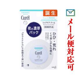 キュレル リップケア バーム 4.2g 【医薬部外品】