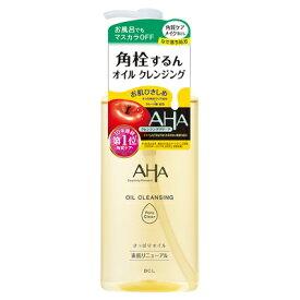 クレンジングリサーチ オイルクレンジング ポアクリア 200ml 【化粧品】