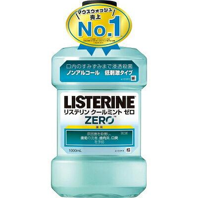 薬用 リステリン クールミント ゼロ 1000ml 【医薬部外品】