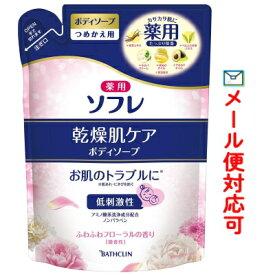 薬用ソフレ 乾燥肌ケアボディソープ ふわふわフローラルの香り つめかえ用 400ml 【医薬部外品】