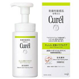 キュレル 皮脂トラブルケア 泡洗顔料 本体 150ml 【医薬部外品】