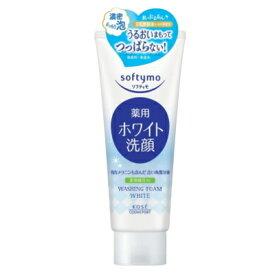 ソフティモ 薬用洗顔フォーム ホワイト スクラブイン 150g 【医薬部外品】