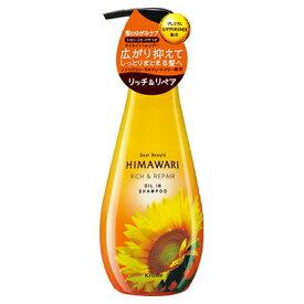 ディアボーテ オイルインシャンプー (リッチ&リペア) ポンプ 500ml 【化粧品】
