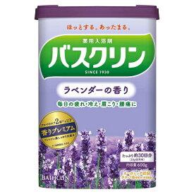 バスクリン ラベンダーの香り 600g 【医薬部外品】