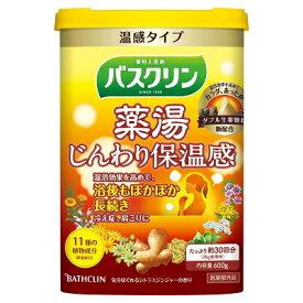 バスクリン 薬湯 じんわり保温感 600g 【医薬部外品】