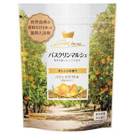 バスクリンマルシェ オレンジの香り 480g 【医薬部外品】