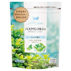 バスクリンマルシェ ミントの香り 480g 【医薬部外品】