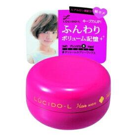 LUCIDO-L (ルシードエル) #ボリュームエアリーワックス (ミニモデル) 20g 【化粧品】