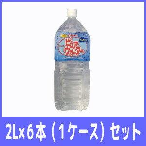 ピジョン ピュアウォーター 2L×6本 (1ケース)