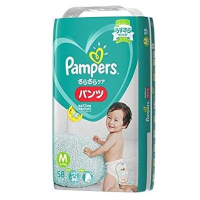 P&G パンパース さらさらパンツ スーパージャンボ Mサイズ 58枚入