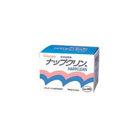 ナップクリン 80包 【医薬部外品】