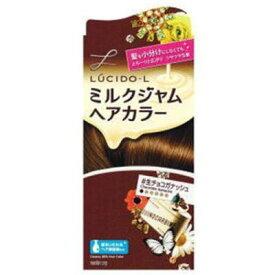 LUCIDO-L(ルシードエル)ミルクジャムヘアカラー ♯生チョコガナッシュ 【医薬部外品】