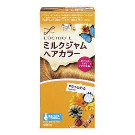 LUCIDO-L(ルシードエル)ミルクジャムヘアカラー ♯きゃらめる 【医薬部外品】