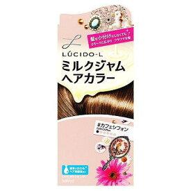 LUCIDO-L(ルシードエル)ミルクジャムヘアカラー ♯カフェシフォン 【医薬部外品】