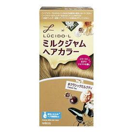 LUCIDO-L(ルシードエル)ミルクジャムヘアカラー ♯クラシックミルクティ 【医薬部外品】