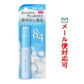8x4 (エイトフォー) デオドラントエッセンス せっけん 15ml 【医薬部外品】