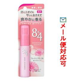 8x4 (エイトフォー) デオドラントエッセンス フレッシュフローラル 15ml 【医薬部外品】