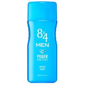 8x4 MEN (エイトフォー メン) フレッシュウォーター フレッシュソープ 160ml 【医薬部外品】